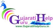 Gujarati Help Guru