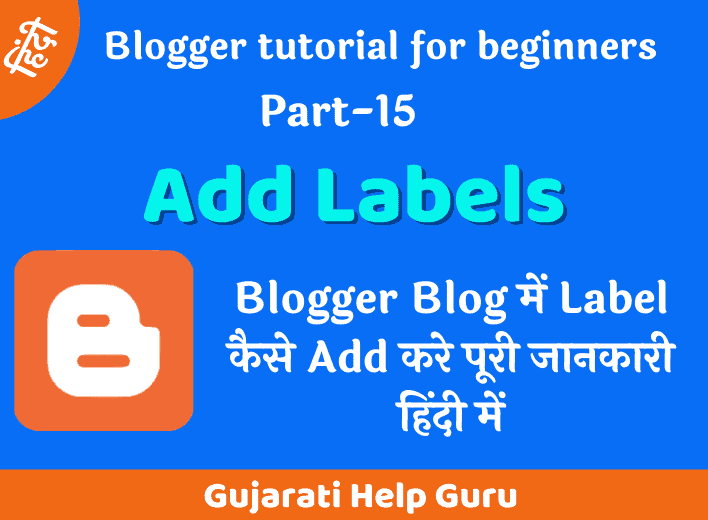 Add Labels In Blogger Blog Post