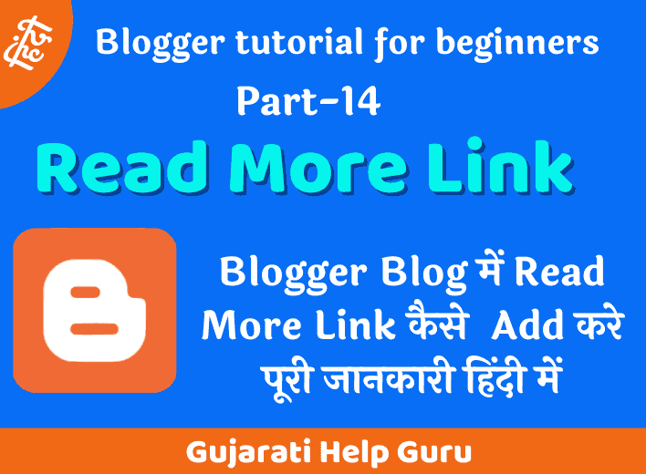 How To Add Read More Link in Blog Post