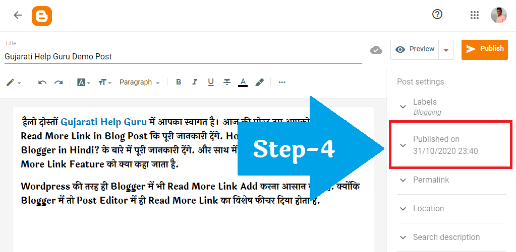 Blogger Blog Me Post Schedule Kaise Kare? (How To Post Schedule in Blogger Blog) 2020 1