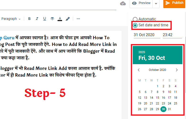 Blogger Blog Me Post Schedule Kaise Kare? (How To Post Schedule in Blogger Blog) 2020 2