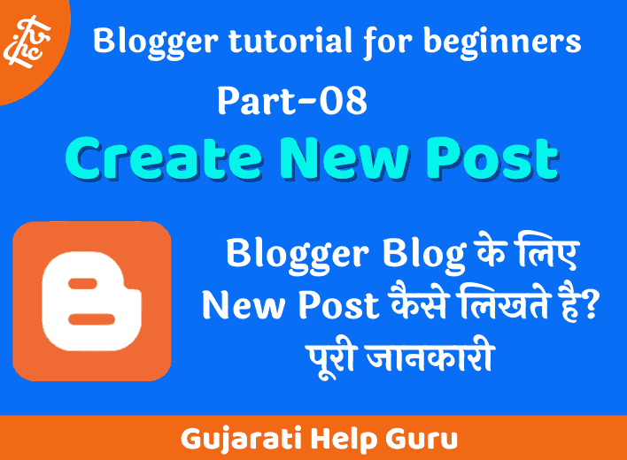 Blogger Blog Pe New Post Kaise Publish Kare 2020 How to Create a New Post in Blogger