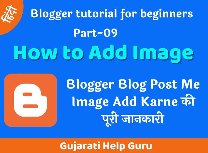 Blogger Blog Post Me Image Add Karne Ki Puri Jankari 2020