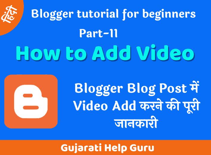 Blogger Blog Post Me Video Kaise Add Kare Puri Janakari Hindi Me