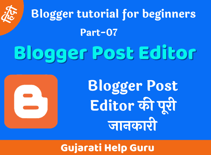 Blogger Post Editor Ki Puri Janakari Hindi Me 2020