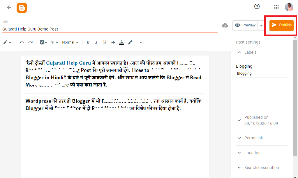 Blogger Tutorial for Beginners To Advance in Hindi Series