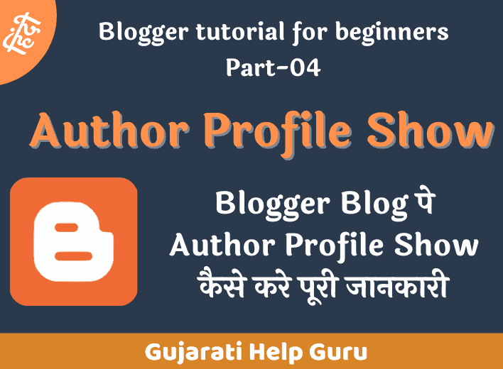 Blogger Blog Pe Author Profile Show Kais Kare 2020
