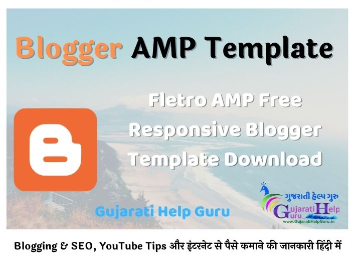 Fletro AMP Free Blogger Template 2020