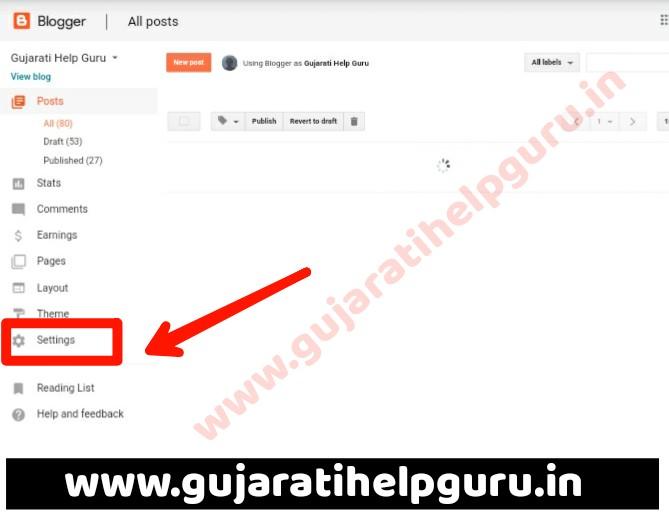 Blogger Profile Change Karne Ki Jankari हिंदी में