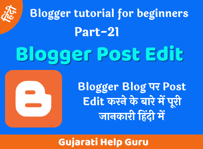 Blogger Blog Post Edit