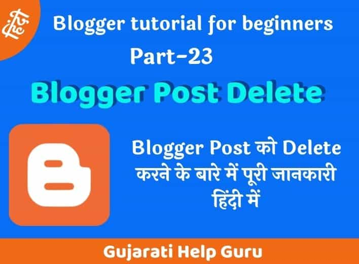 Blogger Blog Post Ko Delete