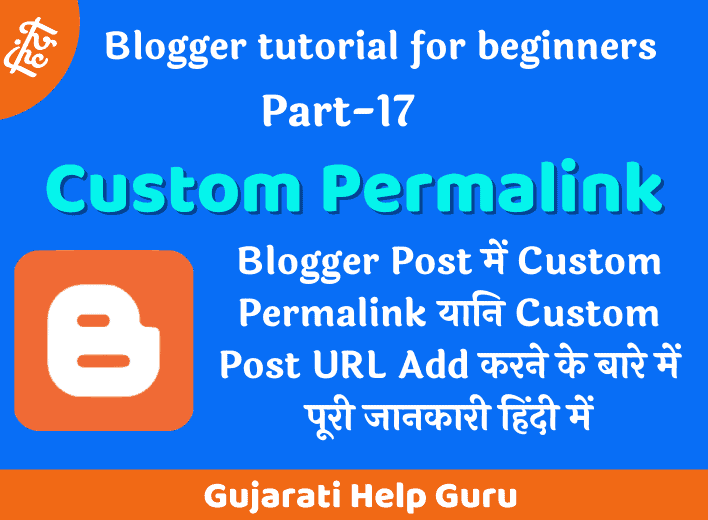 Blogger Blog Post Me Custom Permalink URL