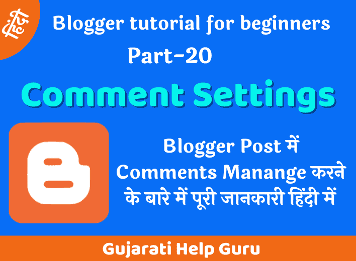 Blogger Comments Manange