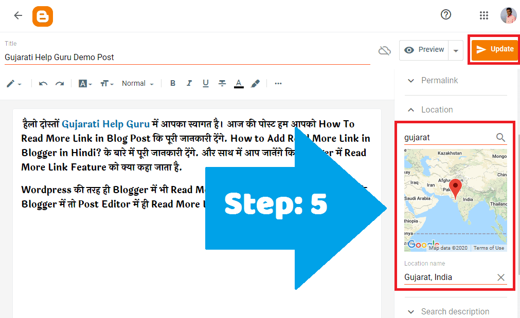 Blogger Post में Location Add Kaise Kare
